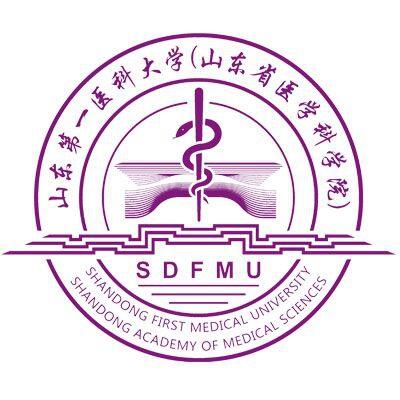 山东第一医科大学2020年诚聘海内外优秀人才