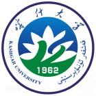 喀什大学人事处